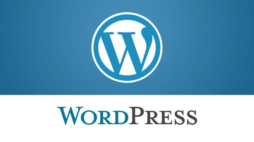 WordPress – методи за защита на WWW страница