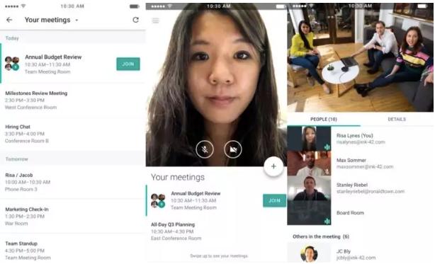 Google Hangouts е инструмент за чат, пратеник и видеоконференции, вграден в G Suite.