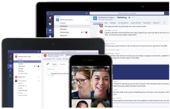 Microsoft Teams е многоплатформен инструмент за бизнес комуникация, създаден, между другото, за нуждите на отдалечена работа.