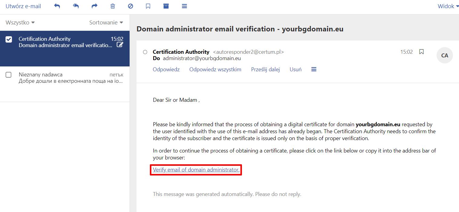 Как да потвърдя поръчката на SSL сертификат в ionos.bg?